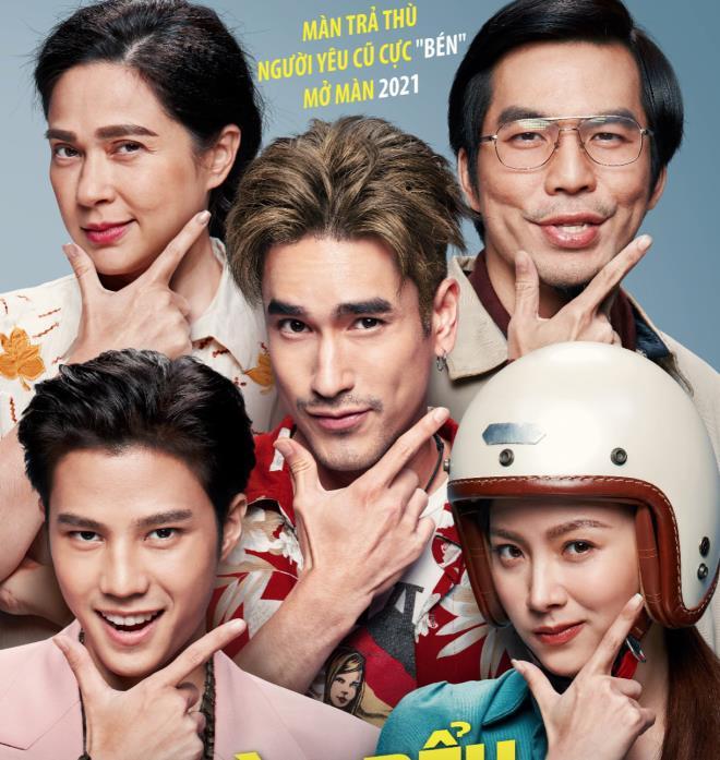 Nadech Kugimiya - tài tử vạn người mê của Thái Lan - 3